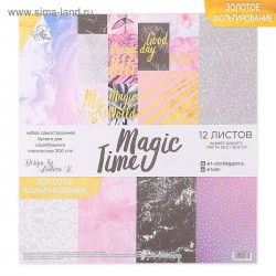 "Бумага с фольгированием ""Magic time"", 12 листов 30,5 х 30,5 см, 200 г/м"